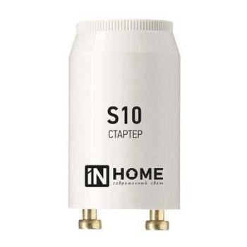 Стартер S10 4-65W 220-240В IN HOME 4690612032436