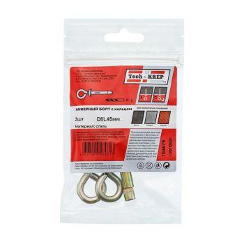 Болт анкерный HA 10х60 с кольцом накл. цинк. Tech-Krep 133642