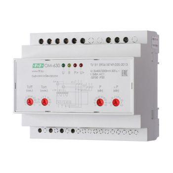 Ограничитель мощности ОМ-630 3ф 5-50кВт многофункц. подключение приоритетной и неприоритетной нагрузок F&F EA03.001.007