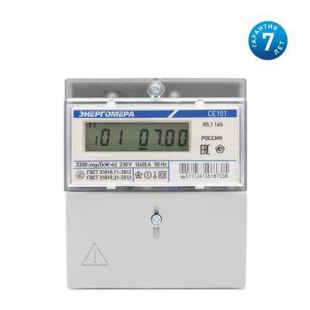Счетчик СЕ 101 R5.1 145 1ф 5-60А 230В 1 класс точн. 1 тариф ЖКИ на рейку и в щит. Энергомера 101001003011124
