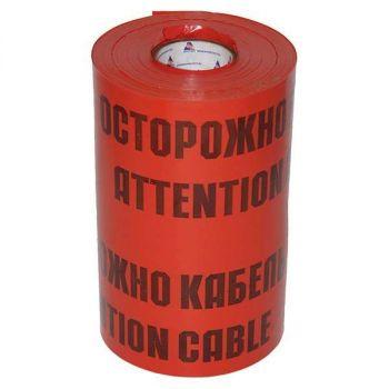 Лента сигнальная ЛСЭ-600мм