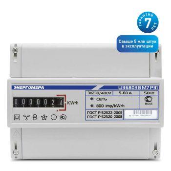 Счетчик ЦЭ-6803В 1 3ф 10-100А 230В 1 класс точн. 1 тариф. 4пр М7Р31 DIN-рейка Энергомера 101003001011075