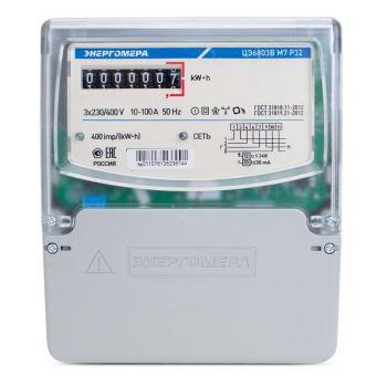 Счетчик ЦЭ-6803В 1 3ф 10-100А 230В 1 класс точн. 1 тариф. 4пр М7P32 щиток или DIN-рейка Энергомера 101003001011076